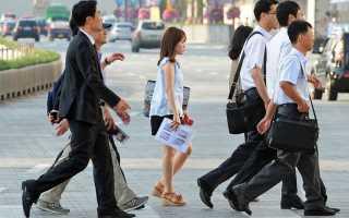 Работа в Южной Корее: условия работы, зарплаты, стоимость жизни,
