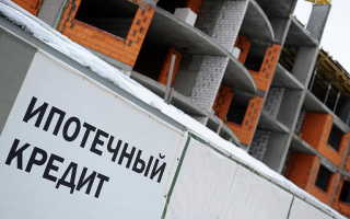Ипотека иностранным гражданам в Москве и России: какие банки дают кредит?