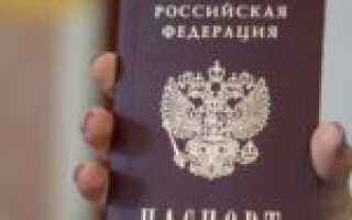Документы на замену паспорта при смене фамилии, список