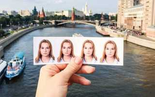 Фото на визу в Китай 2020: требования, размер, какое фото нужно по параметрам