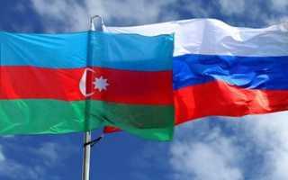 Что нужно для отказа от гражданства Азербайджана в 2020 году