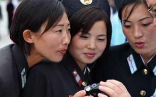 Виза в Северную Корею для россиян и особенности посещения