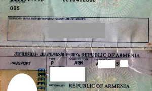 Как получить гражданство РФ гражданам Армении в 2020 году?