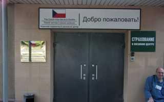Виза в Прагу для россиян в 2020 году самостоятельно: нужна ли, цены, документы