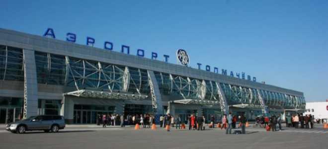 Как доехать до аэропорта в Новосибирске от ж/д вокзала
