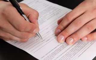 Спонсорское письмо для визы в Испанию, образец 2020 года, как заполнять бланк