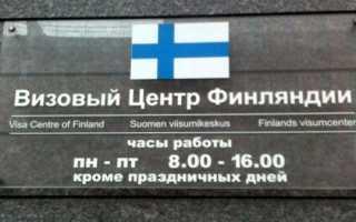 Шенгенская виза в СПб: стоимость оформления и центры