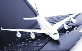 Дешевые авиабилеты в Аяччо со скидками до 30%. Без комиссий, сборов и других переплат