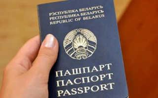 РВП для белорусов в России: нужно ли получать разрешение в 2020 году?