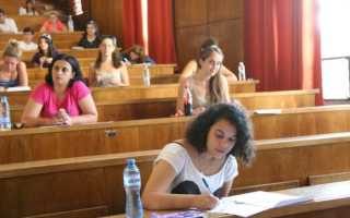 Образование в Болгарии для русских и украинцев 2020 году