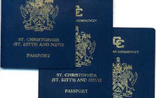 Получить гражданство Сент Китс и Невис: преимущества 2020