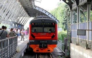 Как добраться до Домодедово: аэроэкспресс, автобус, метро, такси