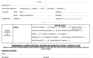 Вид на жительство во Франции: как получить ВНЖ в 2020 году
