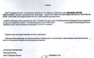 Как получить ВНЖ в Канаде россиянину: основания, необходимые документы