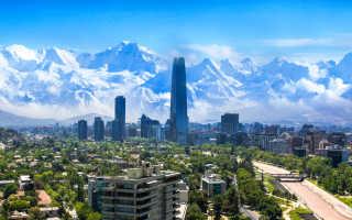 Виза в Чили 2020: нужна ли для россиян, въезд и документы, долгосрочная
