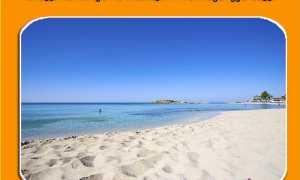 Выбираем месяц для средиземноморского отдыха: погода на Кипре