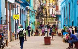 Как живется на Кубе русским в 2020 году
