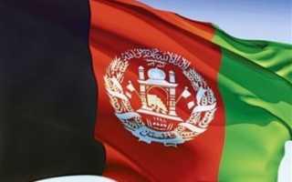 Гостевая виза в Афганистан – Как получить гостевую визу в Афганистан