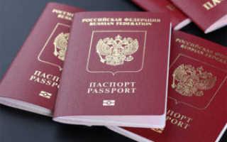 Как поменять старый заграничный паспорт на новый в 2020 году