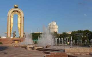 Нужен ли загранпаспорт в Таджикистан: особенности въезда