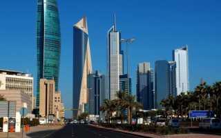 Виза в Кувейт: нужна ли она для россиян в 2020 году?