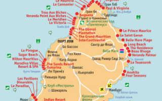 Нужна ли виза на Маврикий. Особенности визового режима