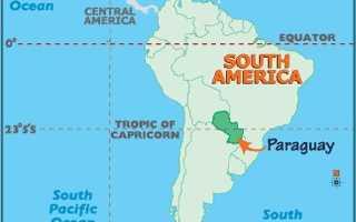 Эмиграция в Парагвай из России: плюсы и минусы, способы получения ВНЖ и ПМЖ, отзывы о жизни в стране