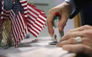 Получение визы в США для граждан Беларуси