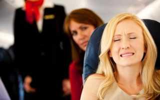 Узнаем, что делать, если заложило уши после самолета