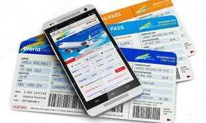 Электронный билет Аэрофлот: как распечатать
