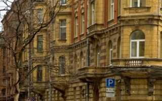 Почетное Консульство Испании в Санкт-Петербурге