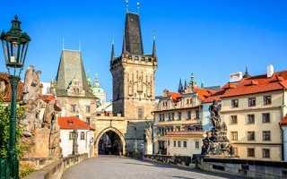 Обязательные документы на визу в Чехию в 2020 году