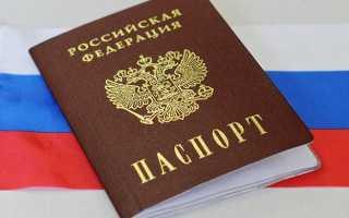 Чем является и что дает российское гражданство в РФ