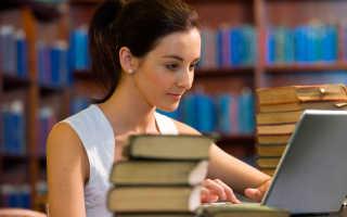 Программы Erasmus Mundus – условия, документы, свежий список программ