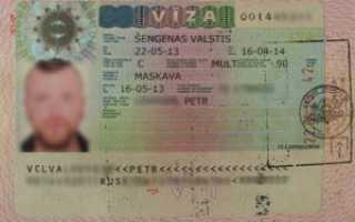 Визовый центр Латвии в Сочи – официальный сайт, адрес, схема проезда, время работы, документы
