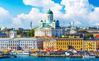 Виза в Финляндию для россиян: нужна или нет
