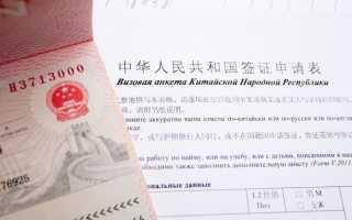 Студенческая виза в Китай: как получить и как продлить