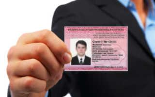 Временная регистрация в Москве для граждан СНГ в ГУВМ МВД в 2020 году
