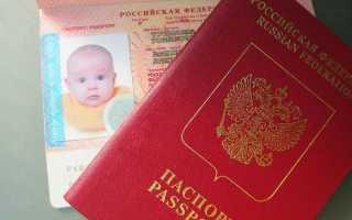 Нужен ли загранпаспорт для россиян при въезде в Узбекистан в 2020 году