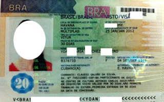 Правила и основные нюансы оформления визы в Бразилию для россиян и не только
