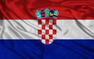 Оформление и получение ВНЖ в Хорватии