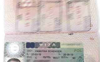 Как получить шенгенскую визу самостоятельно, получение шенгенской визы в 2020 году самостоятельно. открыть шенгенскую визу Маршрут проложить