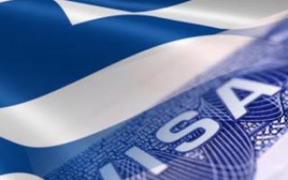 Как получить визу туриста в Грецию