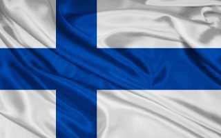 Визовый центр, консульство Финляндии в Москве: контакты