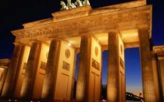Германия, обзор страны, достопримечательности, виза, карты и фото