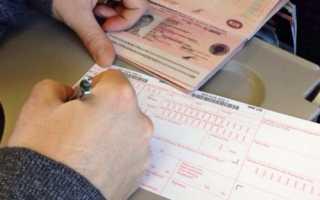 Транзитная виза в Сингапур для россиян в 2020 году: нужна ли она для пересадки