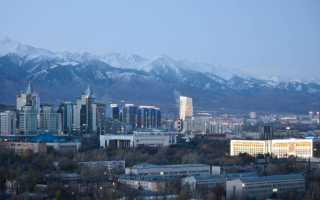 Какие документы нужны для поездки в Казахстан гражданину России?