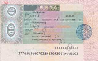 Виза или загранпаспорт нужны для поездки в Болгарию россиянину