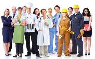 Поиск работы и трудоустройство в Черногории