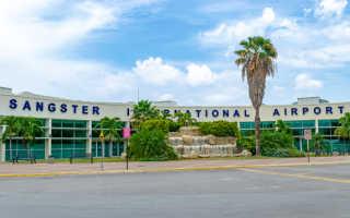 Виза на Ямайку, нужна ли россиянам в 2020 туристическая и транзитная, срок их действия, документы для пребывания с детьми и оформление в посольстве